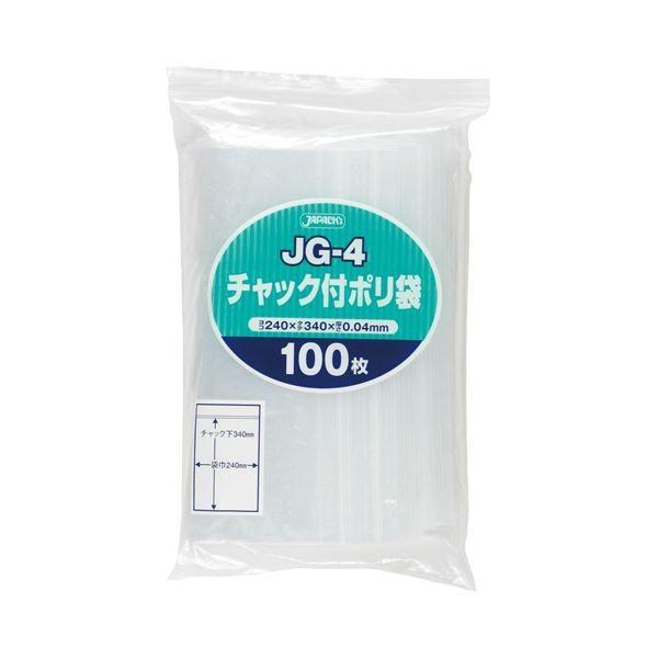【直送】(まとめ) ジャパックス チャック付ポリ袋 ヨコ240×タテ340×厚み0.04mm JG-4 1パック(100枚) 〔×10セット〕