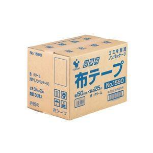 【直送】包装用布テープ ノンパッケージ #1590NP 30巻入×3箱