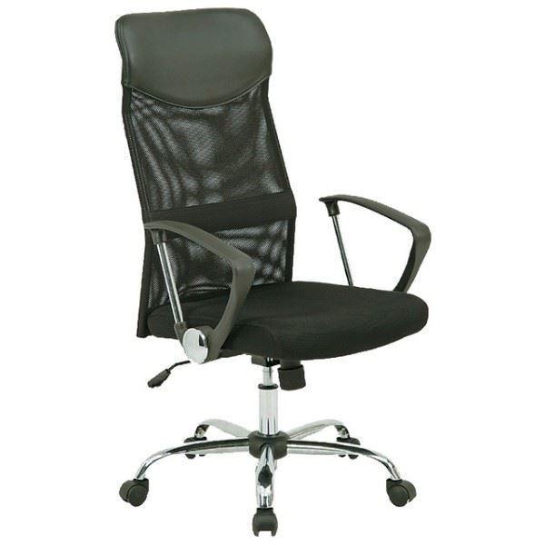 【直送】デスクチェア(椅子)/メッシュバックチェアー ガス圧昇降機能/肘掛け/キャスター付き HF-98BK ブラック(黒)〔代引不可〕
