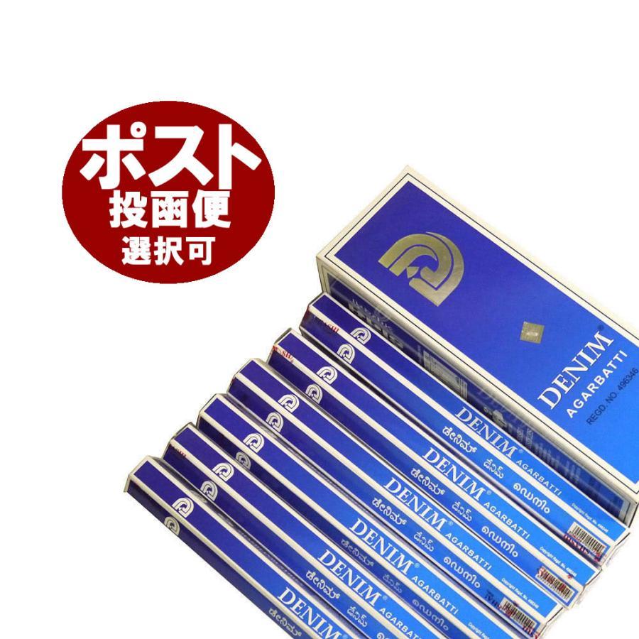 デニム香/SHASHI DENIM/インドのお香/6箱セット|happyhour