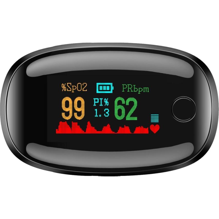 【送料無料】OXINAVI(オキシナビ)ワンタッチで簡単に計測できる血中酸素濃度計測器♪ 血中酸素濃度 血液酸素  酸素濃度計|happylife-shop2|05