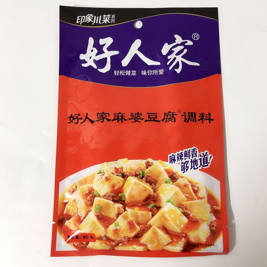 豆腐 調味 料 マーボー