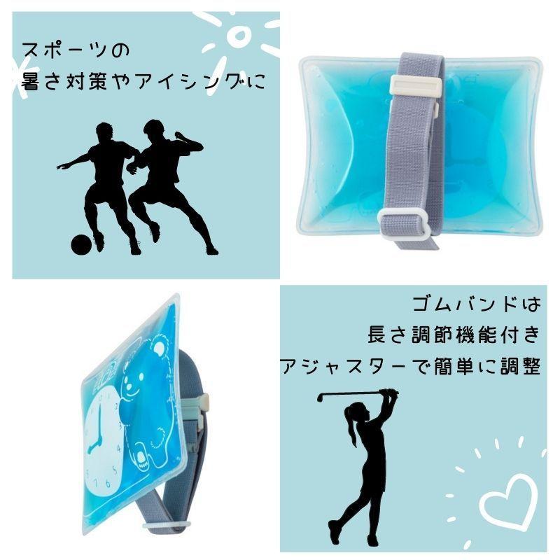 腕に巻く保冷剤 カチカチ氷のアイシングバンド ブルー C-017B happylunch 03