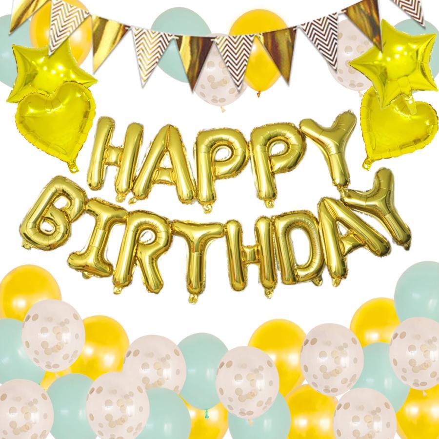 バルーンが豪華なバースデーデコキット 誕生日 飾り付け 風船 BIRTHDAY 文字バルーン 送料無料 送料無料激安祭 激安 お買い得 キ゛フト デコレーション HAPPY