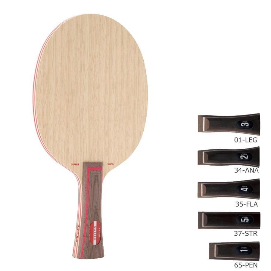 1020 卓球ラケット クリッパーウッド