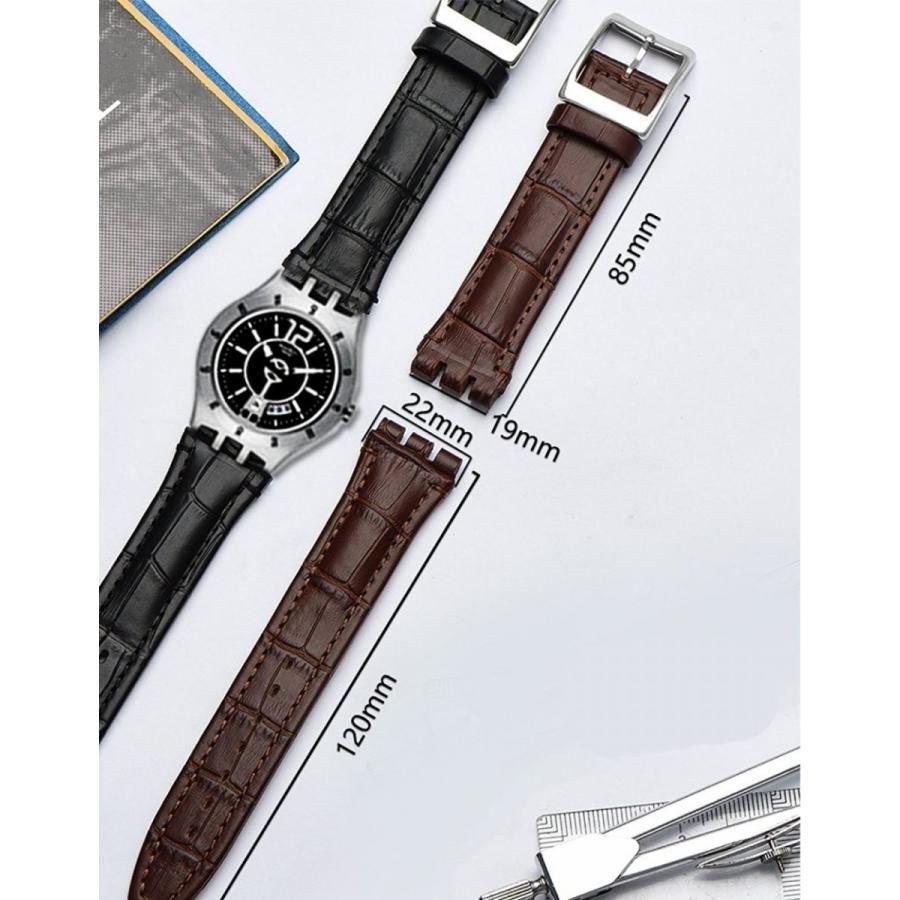 スウォッチ 対応 互換ベルト swatch 交換ベルト 皮 ※純正ではありません。casllee|happyness|02