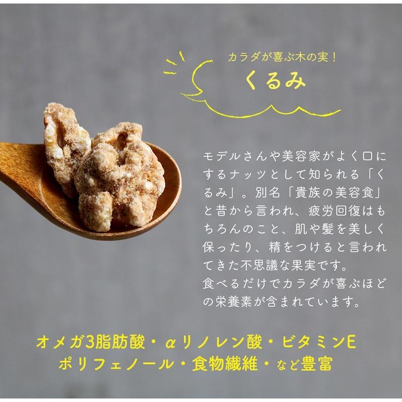 メープルくるみ 55g ティータイムおやつ グルメナッツお取り寄せ くるみ  ハッピーナッツカンパニー|happynutscompany|06