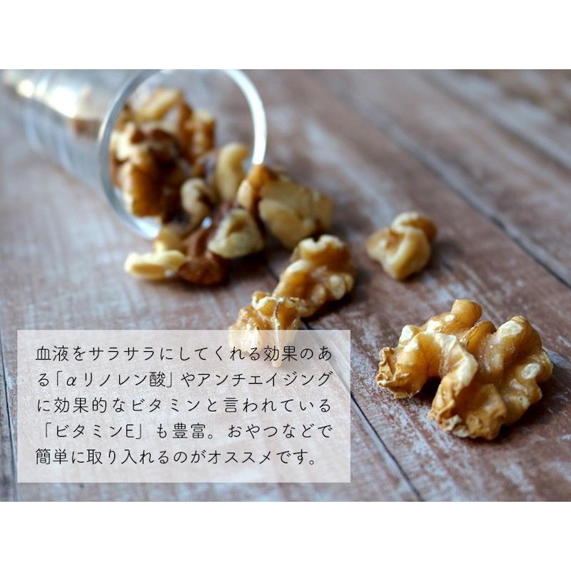 メープルくるみ 55g ティータイムおやつ グルメナッツお取り寄せ くるみ  ハッピーナッツカンパニー|happynutscompany|07