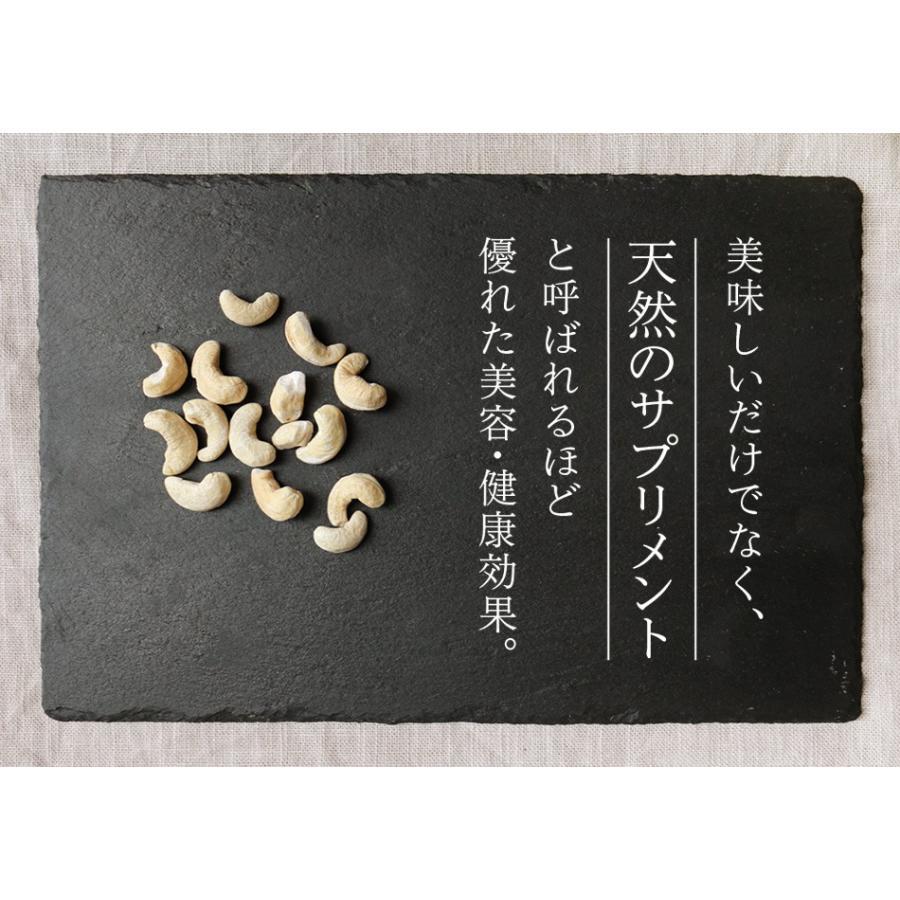 カシューナッツ 素焼き 無塩 無添加 60g 小分け インド 産 素焼き カシューナッツ  スポーツサポートおやつ ハッピーナッツカンパニー|happynutscompany|07