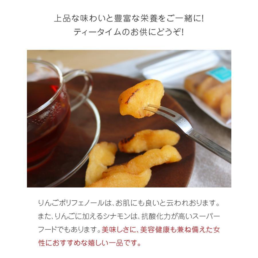 焼きりんご シナモン バター 風味 国産 65g Apple アップルパイのような 健康おやつ テイータイム ドライフルーツ ナッツ専門店 ハッピーナッツカンパニー|happynutscompany|05