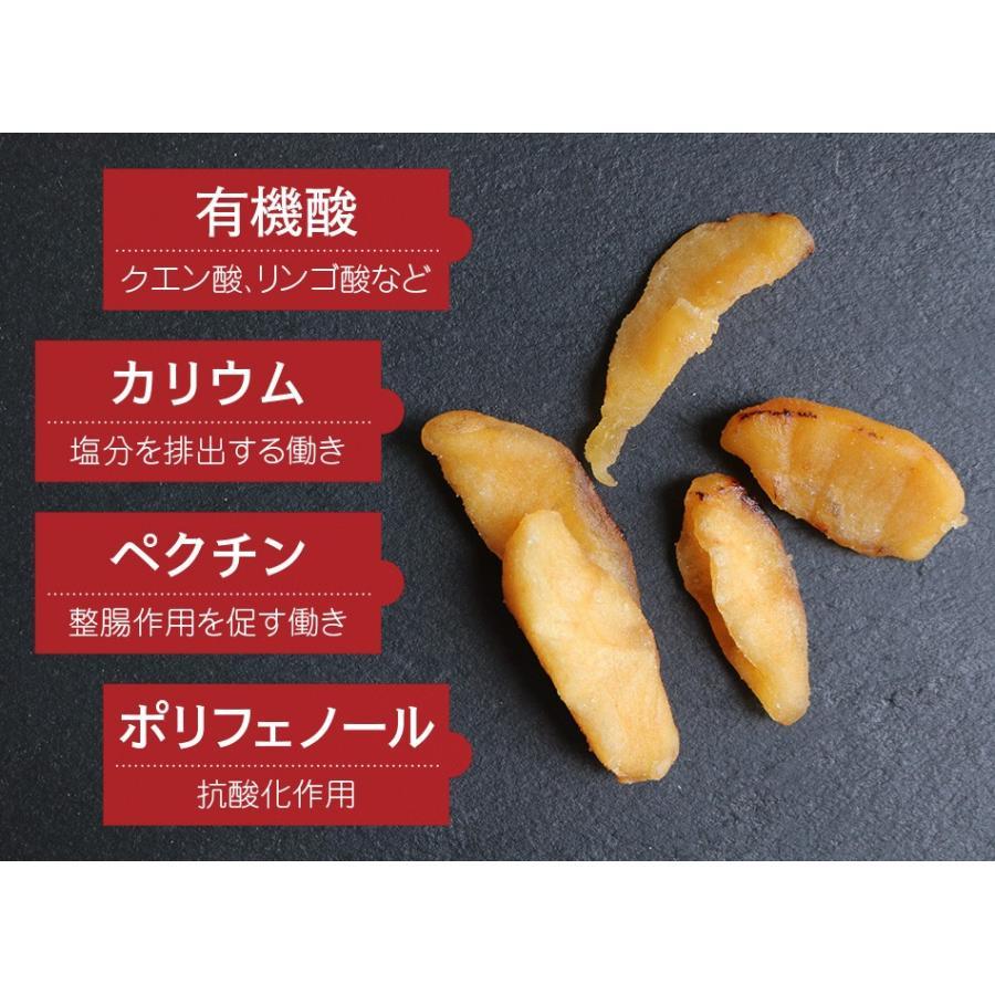 焼きりんご シナモン バター 風味 国産 65g Apple アップルパイのような 健康おやつ テイータイム ドライフルーツ ナッツ専門店 ハッピーナッツカンパニー|happynutscompany|07