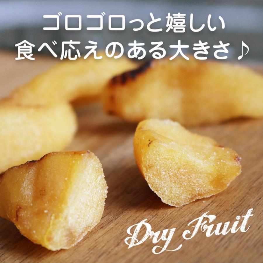 焼きりんご シナモン バター 風味 国産 65g Apple アップルパイのような 健康おやつ テイータイム ドライフルーツ ナッツ専門店 ハッピーナッツカンパニー|happynutscompany|08