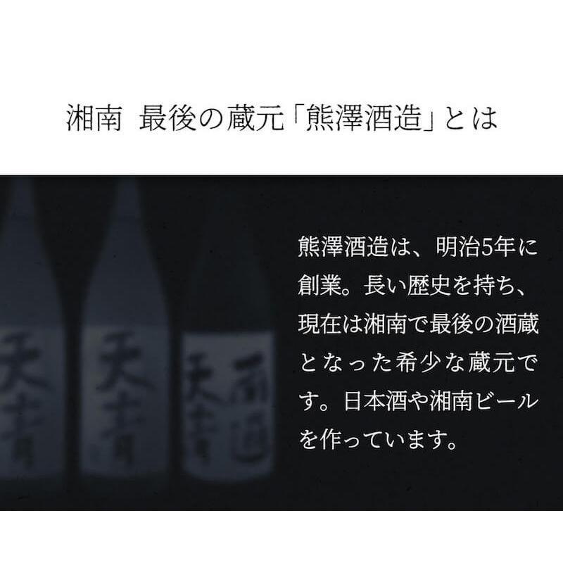 日本酒アーモンド140gTV男子ごはんで紹介! 熊澤酒造とコラボ 酒粕 進化系ナッツ  日本酒に合う合うトップクラス ハッピーナッツカンパニー《メール便不可》|happynutscompany|04