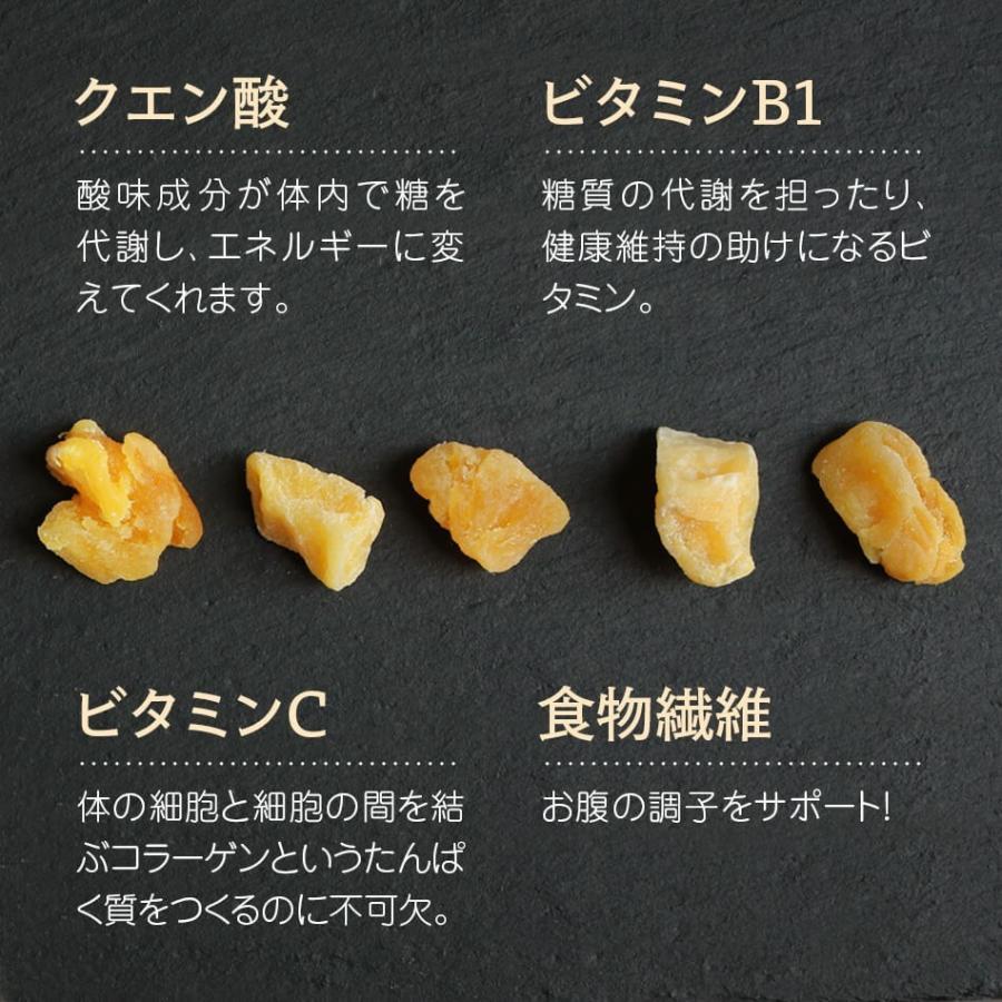 パイナップル ドライフルーツ セブ産 微糖 150g クエン酸 健康おやつ ドライフルーツ ナッツ専門店  ハッピーナッツカンパニー happynutscompany 08
