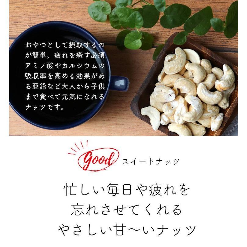 抹茶カシュー カシューナッツ 60g 国産 体サポート ダイエットサポート ハッピーナッツカンパニー|happynutscompany|07