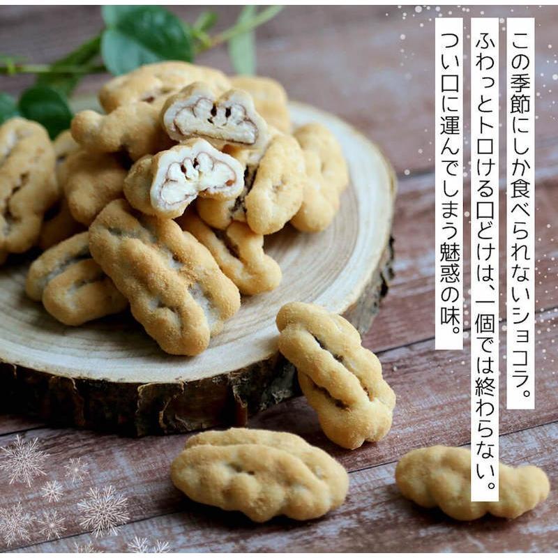 ペカンナッツ ショコラ キャラメル 60g  ピーカンナッツチョコレート  ベルギー産チョコレート使用 ハッピーナッツカンパニー バレンタインデー ホワイトデー|happynutscompany|13