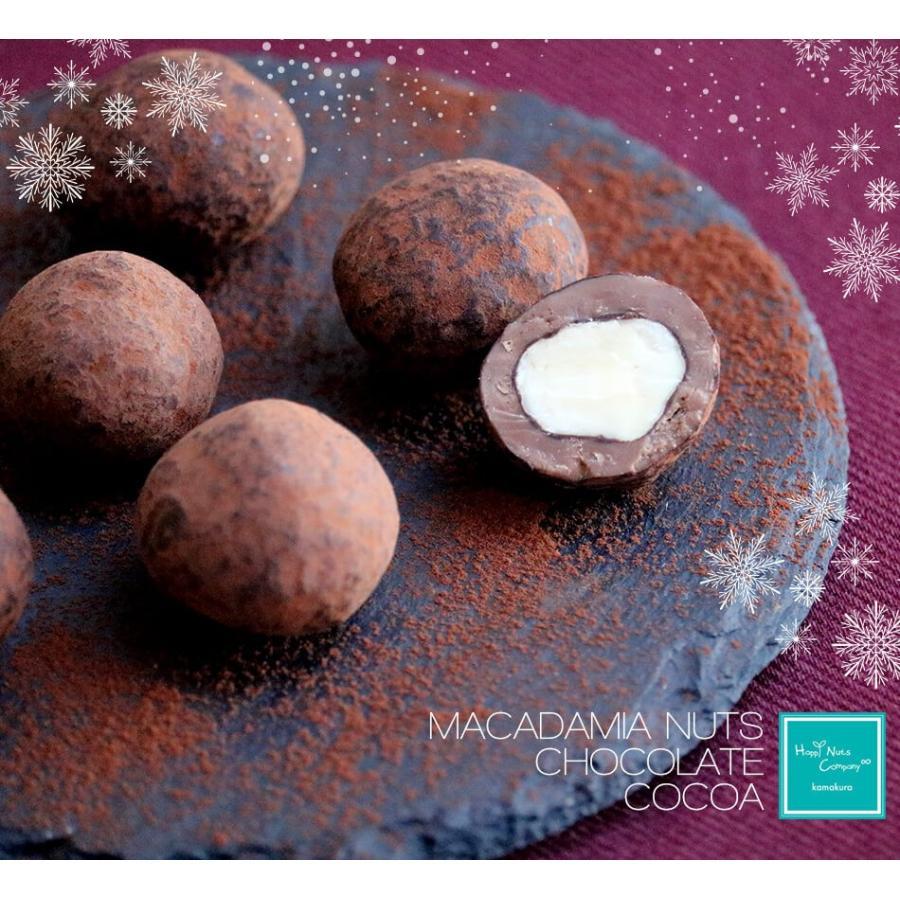 マカダミア ナッツ チョコ 70g コーヒーブレイクおやつ ベルギー産チョコレート使用 ハッピーナッツカンパニー バレンタインデー ホワイトデー happynutscompany 03