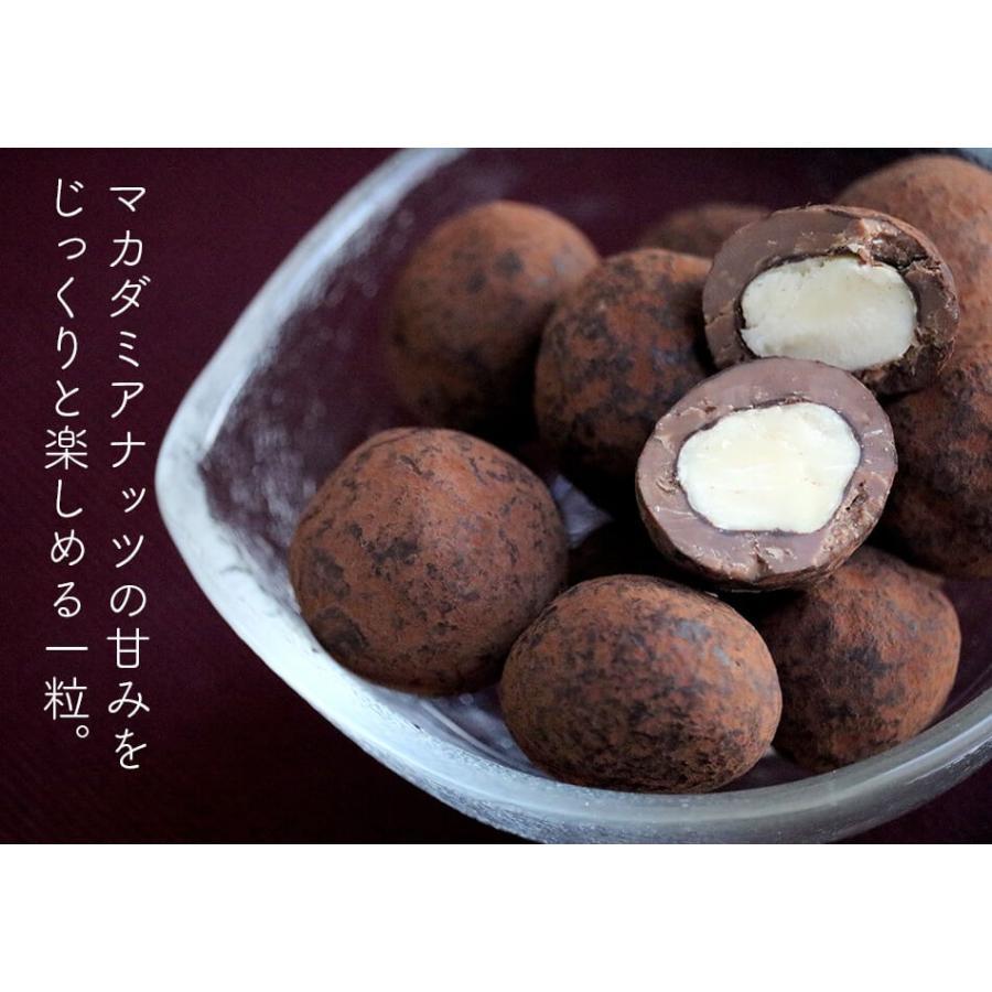 マカダミア ナッツ チョコ 70g コーヒーブレイクおやつ ベルギー産チョコレート使用 ハッピーナッツカンパニー バレンタインデー ホワイトデー happynutscompany 06