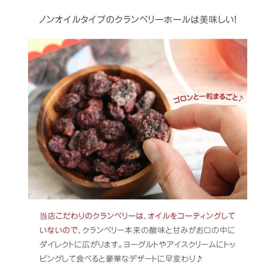 クランベリー微糖 150g カナダ産 ドライクランベリー 体サポート ダイエットサポートスーパーフード ハッピーナッツカンパニー|happynutscompany|03
