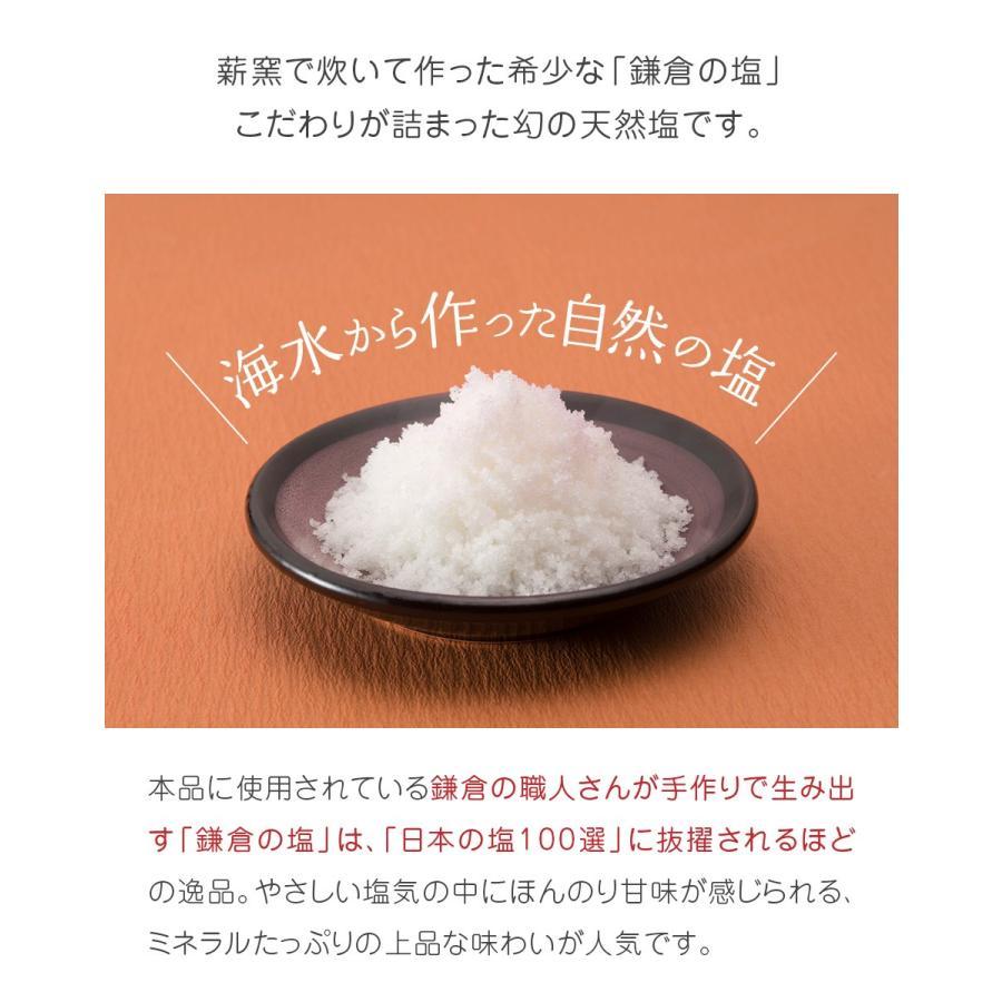 スーパーフード 鎌倉の天然塩 幻の塩 ブラジルナッツ55g 抗酸化物質セレン 一日一粒ブラジルナッツ ハッピーナッツカンパニー|happynutscompany|05
