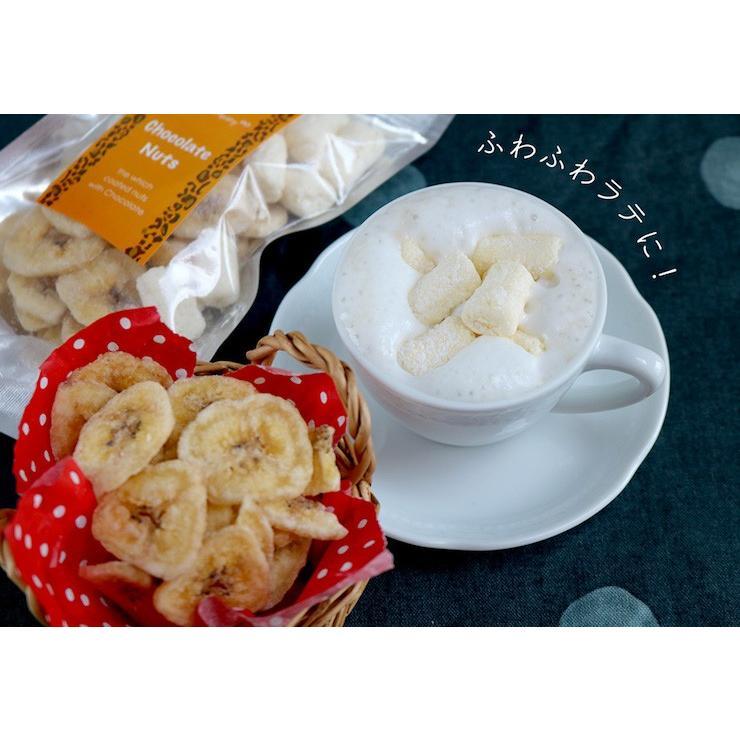 季節限定 バナナチップスとマシュマロショコラ 80g クーベルチュール チョコレート フィリピン産バナナ ハッピーナッツカンパニー happynutscompany 10
