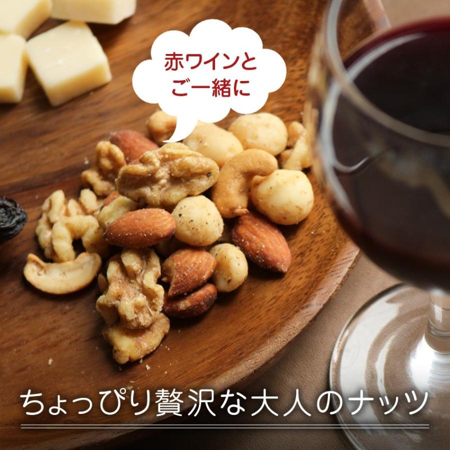 黒トリュフ×ブラックペッパー ミックスナッツ 65g 家飲みワインおつまみ トリュフ塩 ミックスナッツ ハッピーナッツカンパニー happynutscompany 08