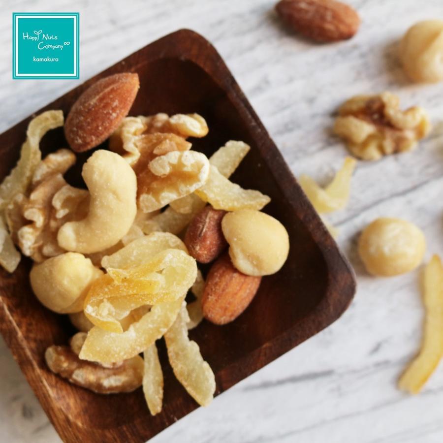 シトラスの香りミックスナッツ65g ハッピーナッツカンパニー|happynutscompany|04