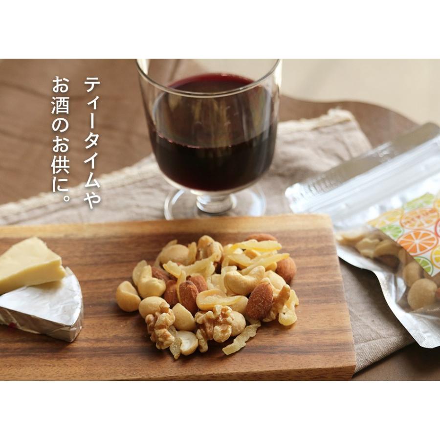 シトラスの香りミックスナッツ65g ハッピーナッツカンパニー|happynutscompany|07