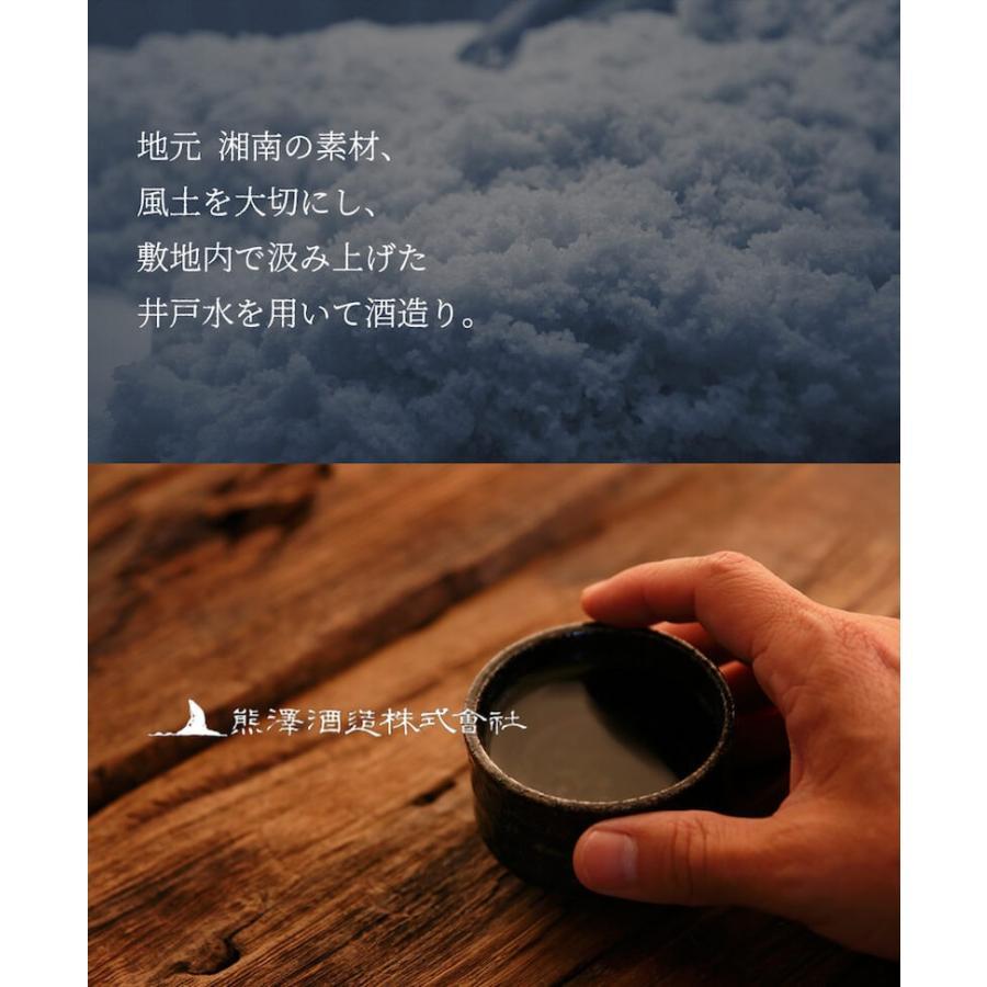 日本酒アーモンド TV男子ごはんで取り上げられました!注文殺到中 熊澤酒造酒粕 65g  日本酒に合う合うトップクラス ハッピーナッツカンパニー|happynutscompany|05