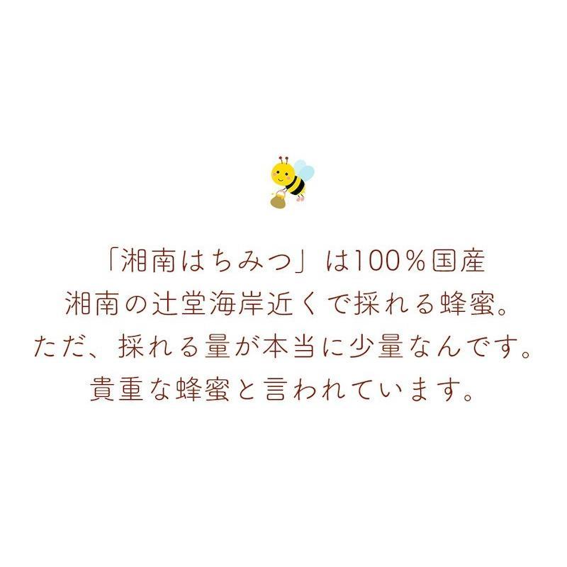 マカダミアナッツ ハニーロースト 55g マカダミア ナッツ菓子 お菓子 ナッツ ハッピーナッツカンパニー|happynutscompany|05