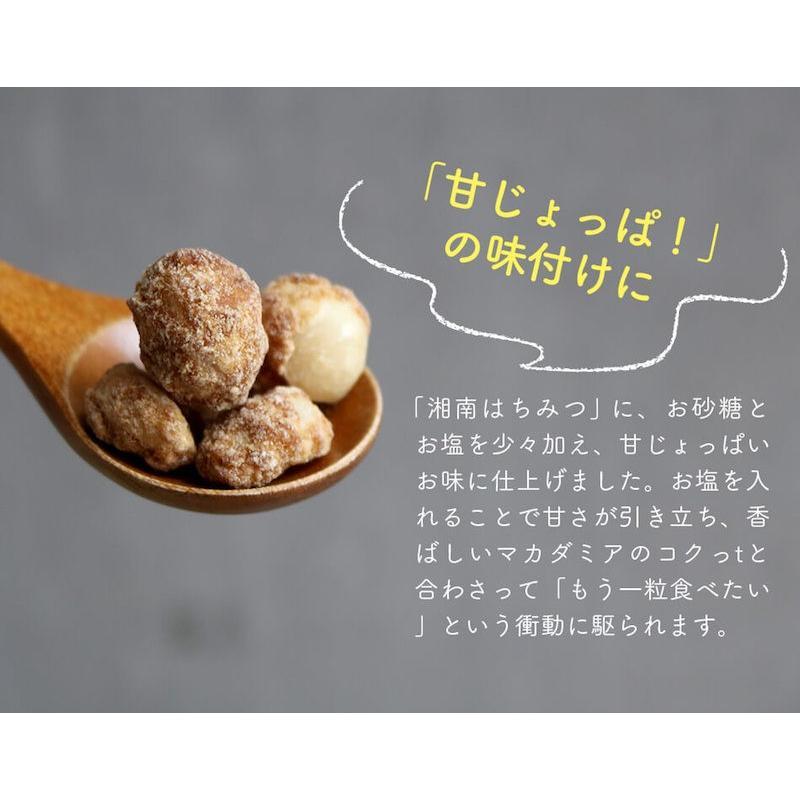 マカダミアナッツ ハニーロースト 55g マカダミア ナッツ菓子 お菓子 ナッツ ハッピーナッツカンパニー|happynutscompany|07