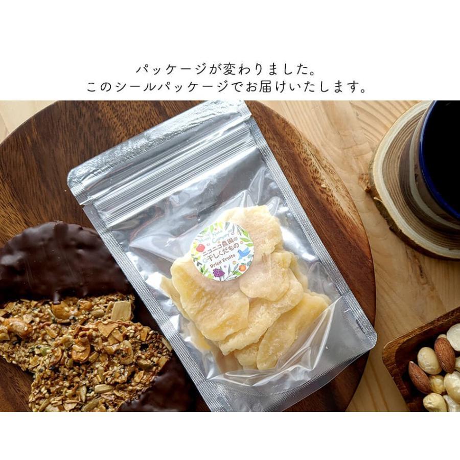 ふじりんご 国産 微糖 65g Apple アップル ドライフルーツ 健康おやつ テイータイムおやつ ナッツ専門店 ハッピーナッツカンパニー|happynutscompany|10