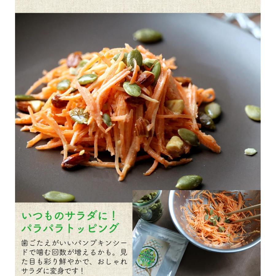 パンプキンシード かぼちゃの種 無塩 40g 中国産  オメガ3脂肪酸 ビタミン お家ダイエットおやつ ハッピーナッツカンパニー|happynutscompany|12