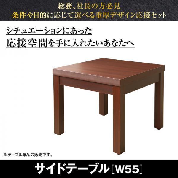 応接テーブル おしゃれ サイドテーブル W55 重厚デザイン|happyrepo