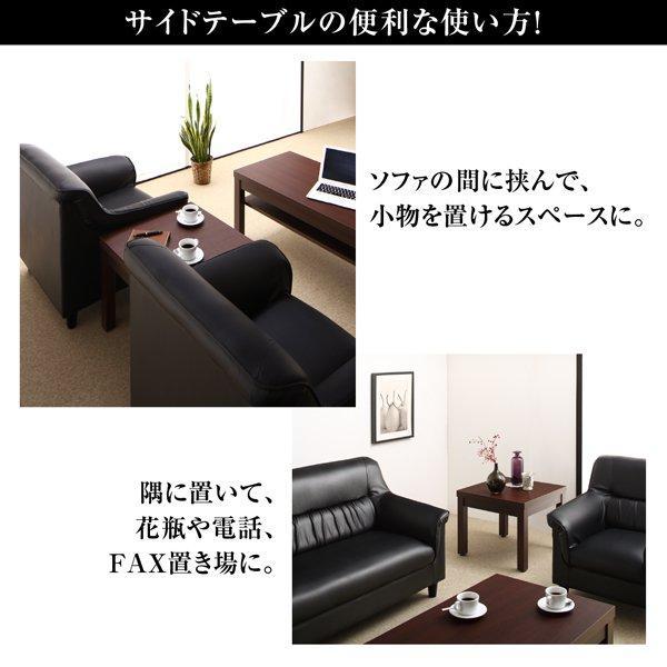 応接テーブル おしゃれ サイドテーブル W55 重厚デザイン|happyrepo|04