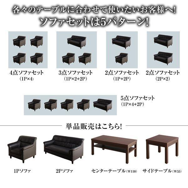 応接テーブル おしゃれ サイドテーブル W55 重厚デザイン|happyrepo|05
