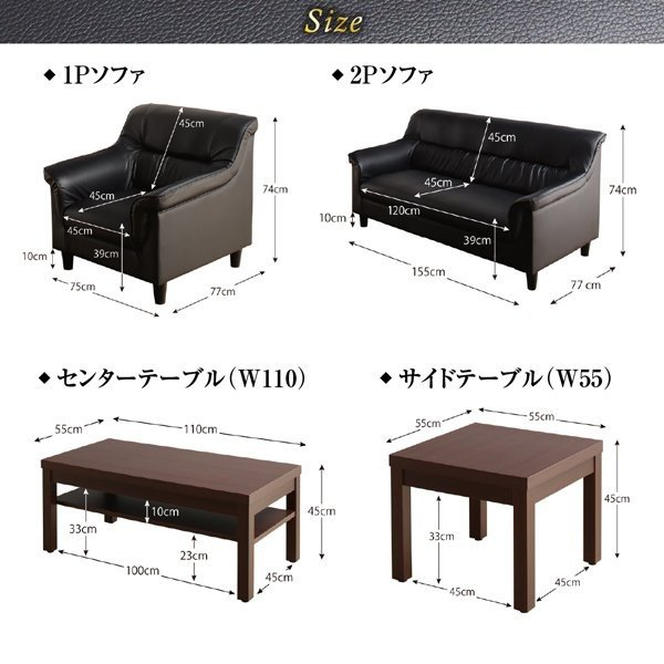 応接テーブル おしゃれ サイドテーブル W55 重厚デザイン|happyrepo|06