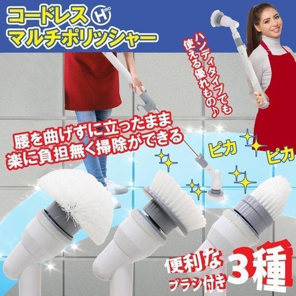 バスポリッシャー 充電式 2way仕様 新作入荷!! スティック ハンディ 未使用品 お風呂掃除 バスクリーナー コードレス 3種のブラシヘッド付 電動式 お掃除キレイ