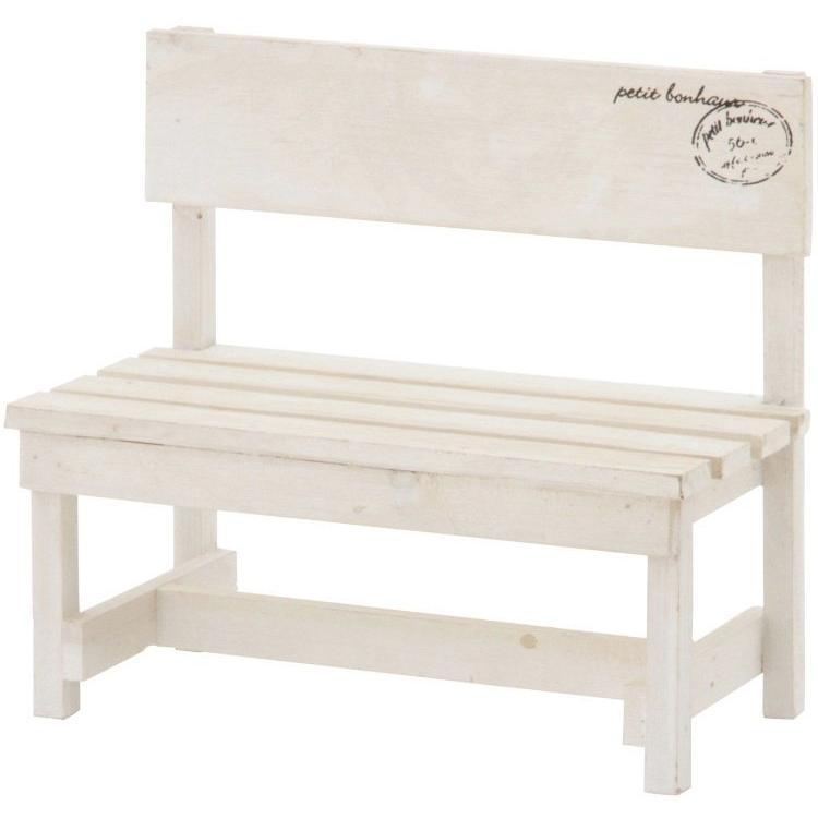 ミニベンチ おしゃれ 木製 2個セット ホワイト happysofa