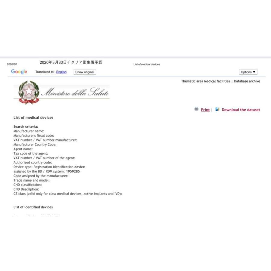 コロナ検査キット 【当日発送】20人分コロナ抗体検査キット コロナ対策グッズ(EC認証、95%以上高精度) 検査キット happystoneshop 21