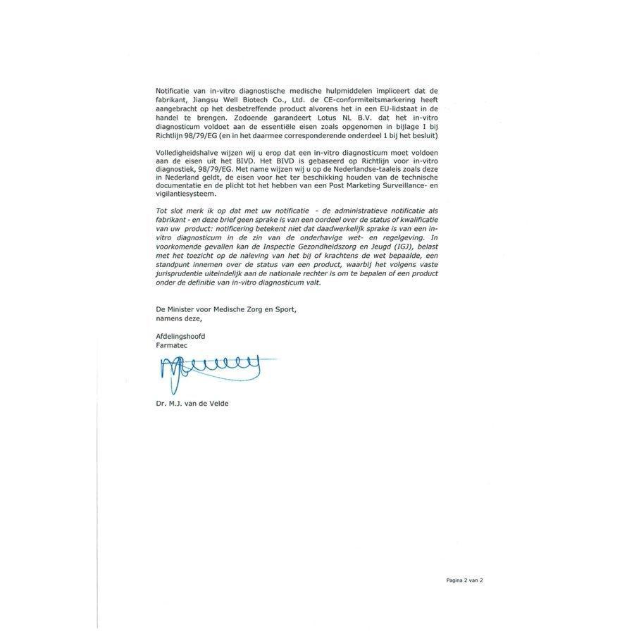 コロナ検査キット 【当日発送】コロナ抗原検査キット1人分 コロナ対策グッズ(EC認証) 検査キット 送料無料|happystoneshop|05
