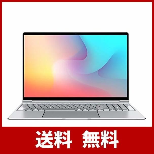 TECLAST F15 ノートパソコン、8GBメモリ/ 256GB SSD、15.6インチ 1920*1080フルHD IPS、バックライト付きキーボ