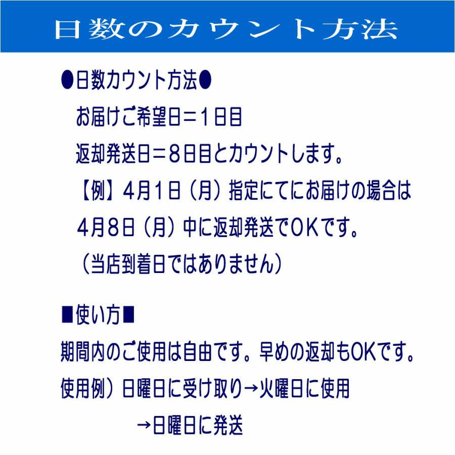 布団のレンタル エコタイプ シングルサイズ 一週間+1日 使い放題 プラン hapyy-singu 04