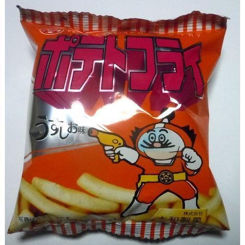 80円 駄菓子 詰め合わせ OPP袋入り Cセット お菓子5品入り harasho 02