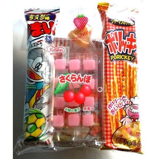 100円 お菓子 駄菓子 詰め合わせ OPP袋入りAセット|harasho|03