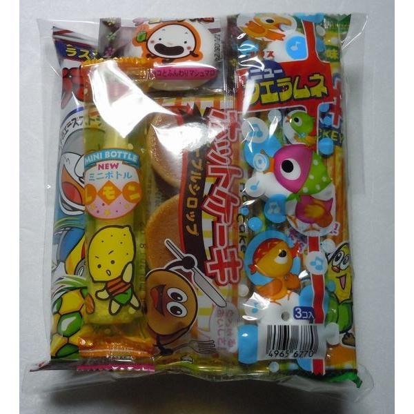 お菓子 駄菓子 詰め合わせ OPP袋入り 150円 harasho