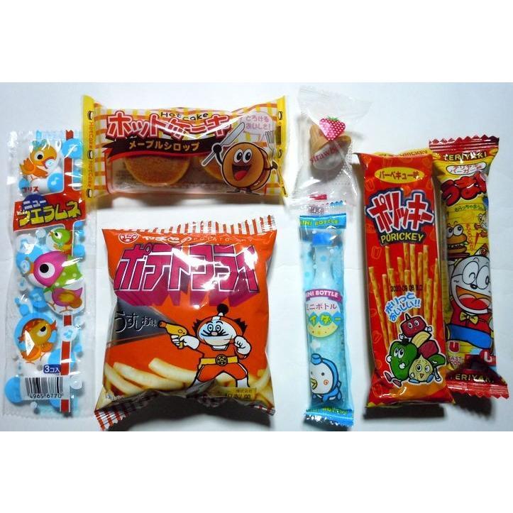 お菓子 駄菓子 詰め合わせ OPP袋入り 150円 harasho 02