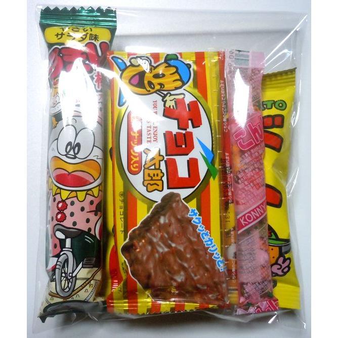 お菓子 駄菓子 詰め合わせ OPP袋入り 80円 Hセット harasho
