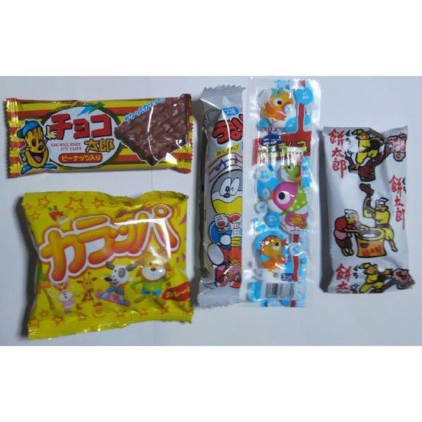 お菓子 駄菓子 詰め合わせ OPP袋入り 80円 Hセット harasho 02