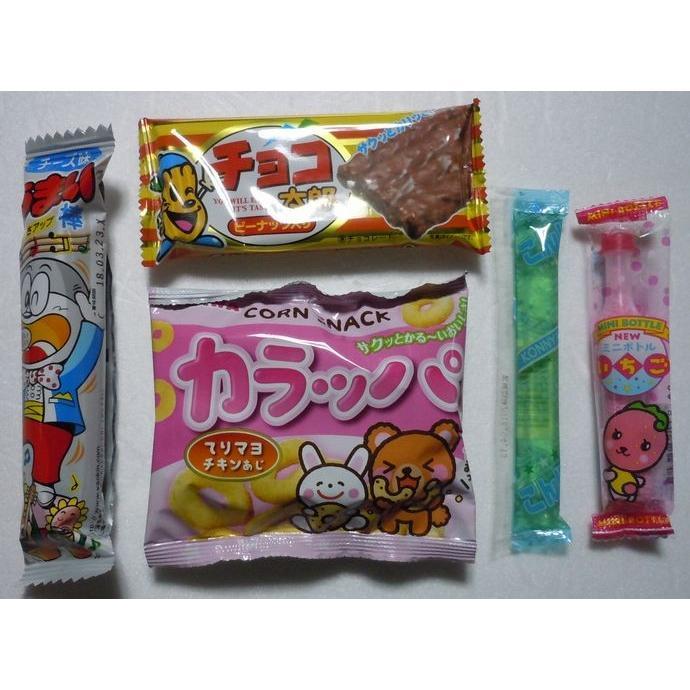 お菓子 駄菓子 詰め合わせ OPP袋入り 80円 Eセット お菓子5品入り harasho 02